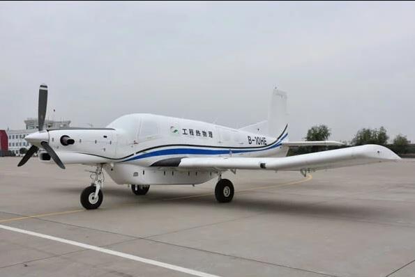 dron avion reparto